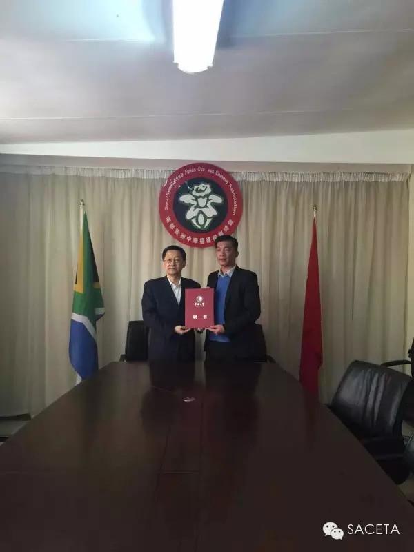 华侨大学在南非设立海外招生处 录取后最快9月即可赴华入学