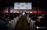 第十七届《濒危野生动植物种国际贸易公约》缔约方大会在南非召开