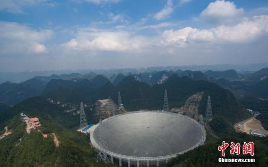 世界最大单口径射电望远镜下半年或试运营