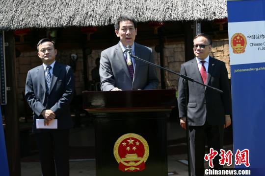 中国驻约堡总领馆举办副总领事离到任招待会(图)