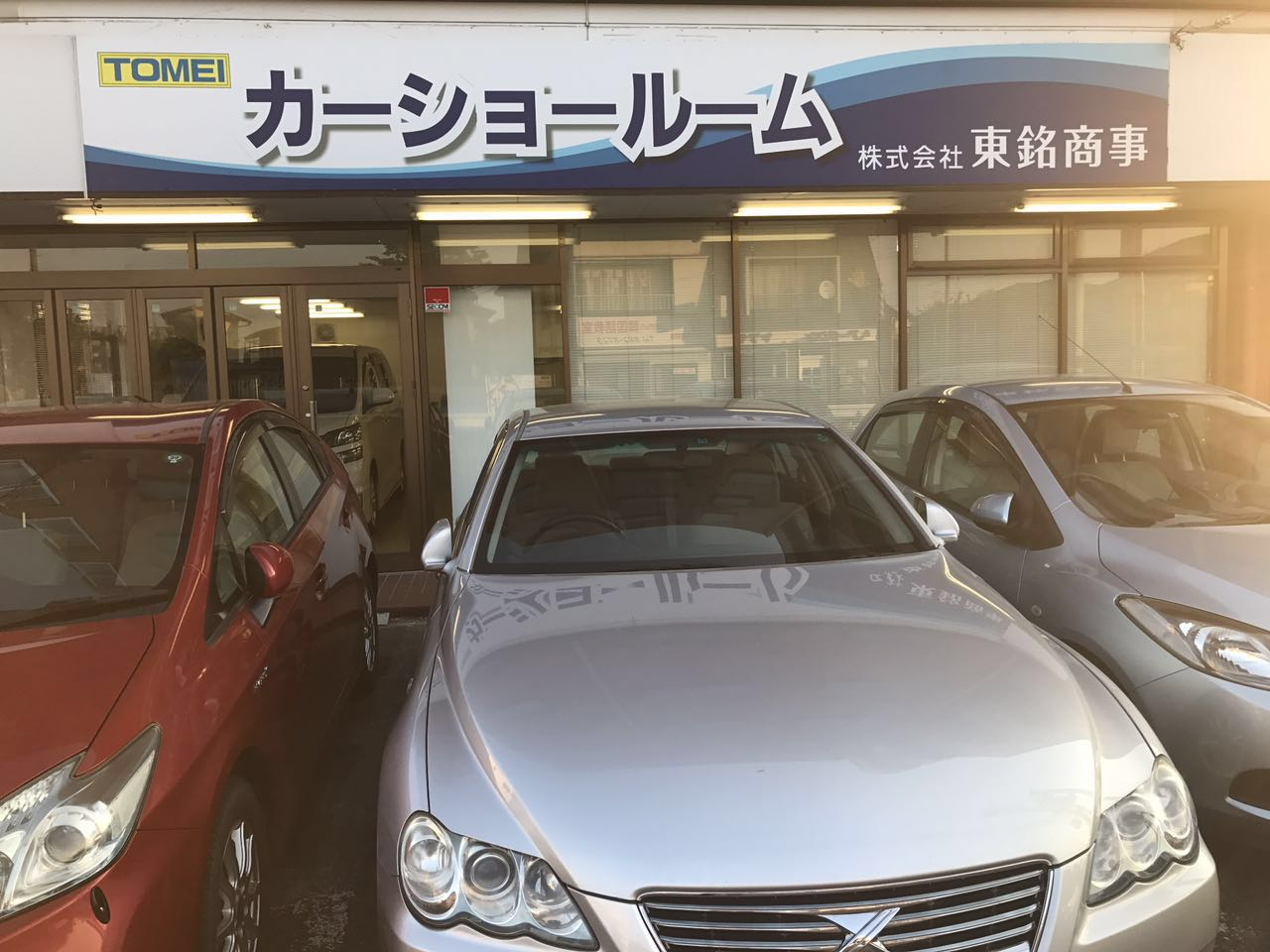 日本二手车出口