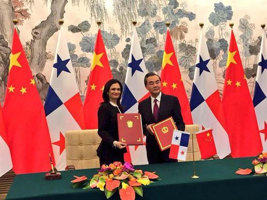 王毅:同中国建交巴拿马没有提任何前提条件