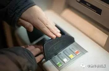 南非现金抢劫案频发,华人华侨尽应量避免现金交易