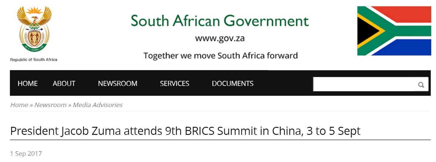 南非总统府官网报道截图