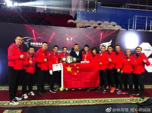 中国男子选手解俊鹏、张南雁获两枚铜牌。