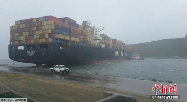 """南非巨型货轮被""""吹跑""""堵住港口"""