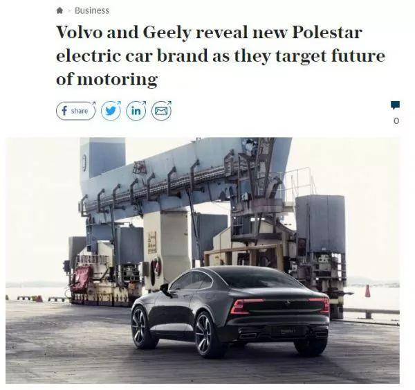 ▲英国《电讯报》网站10月17日报道截图:沃尔沃和吉利公布了新的北极星电动汽车品牌,因为它们瞄准了汽车的未来。