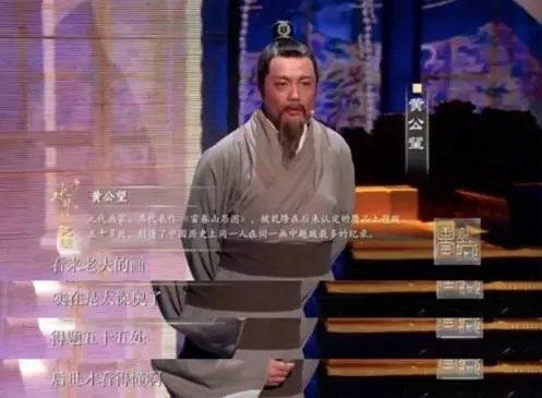 ▲图/@CCTV国家宝藏