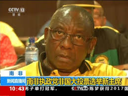 抚平创伤、实现南非民众复兴梦 非国大新任党主席面临棘手挑战