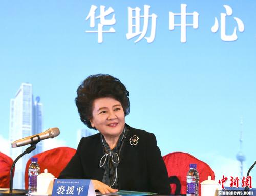 """1月10日,国务院侨办主任裘援平出席了在北京举行的2018年""""华助中心""""年度工作座谈会。<a target='_blank' href='http://www.chinanews.com/' _fcksavedurl='http://www.chinanews.com/'>中新社</a>记者 张勤 摄"""
