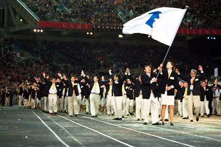 △朝鲜和韩国在2000年悉尼奥运会开幕式