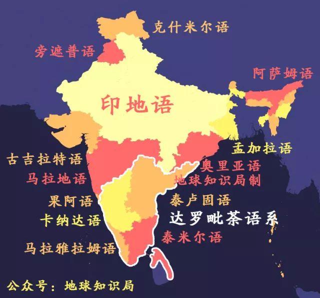 ▲印度本身也面临着严重的分裂倾向,何况南方诸民族还是近亲。
