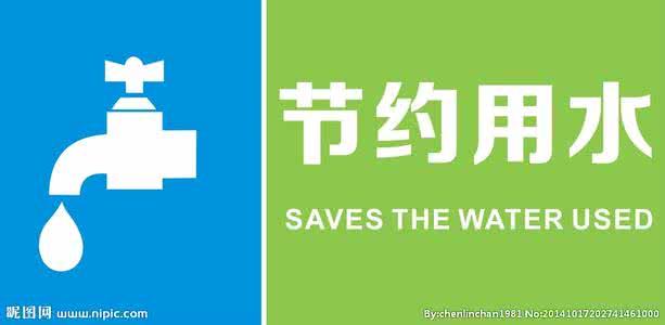 节约用水 共同抗旱 --- 中国驻开普敦总领馆倡议书