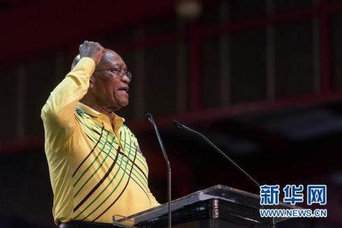 2月14日,南非总统雅各布·祖马发表全国讲话时宣布辞职。这是祖马在南非约翰内斯堡举行的非洲人国民大会(非国大)第54届全国代表大会上发言的资料照片(2017年12月16日摄)。新华社发(戴维·奈克尔摄)