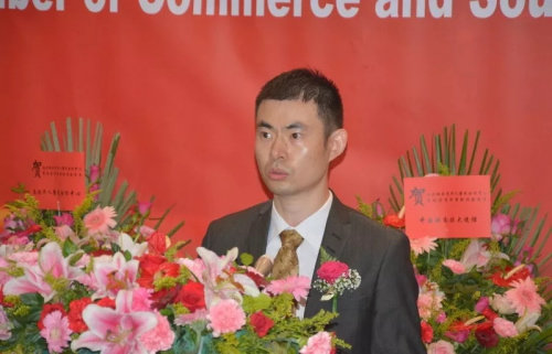 中国驻南非使馆领事部副主任谢炎村致辞