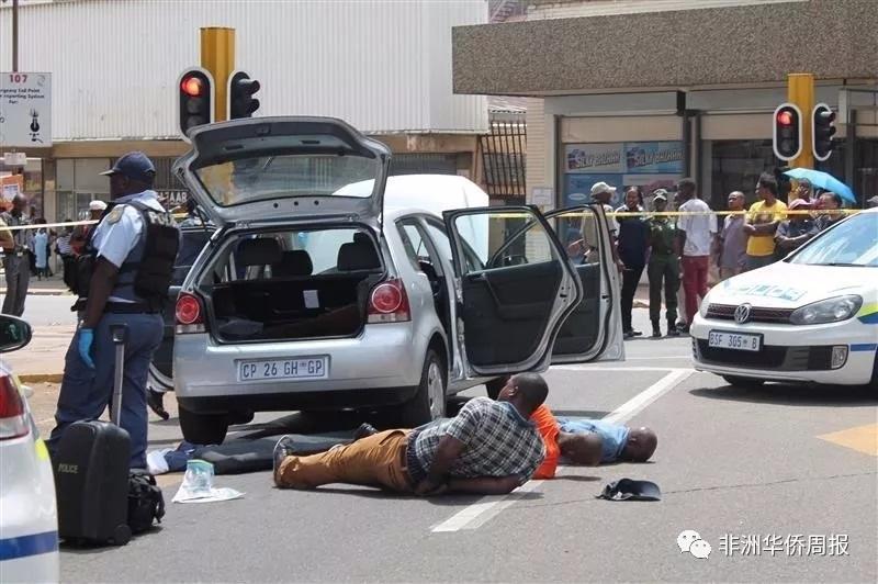 【科普贴】南非道路劫匪横行,怎么防范风险?