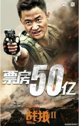 南非电影,为什么能和中国一起走?