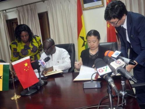 图自中国驻加纳大使馆网站