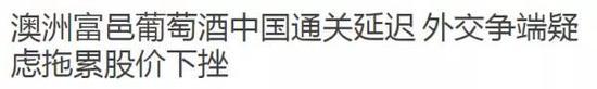 ▲路透中文网报道截图