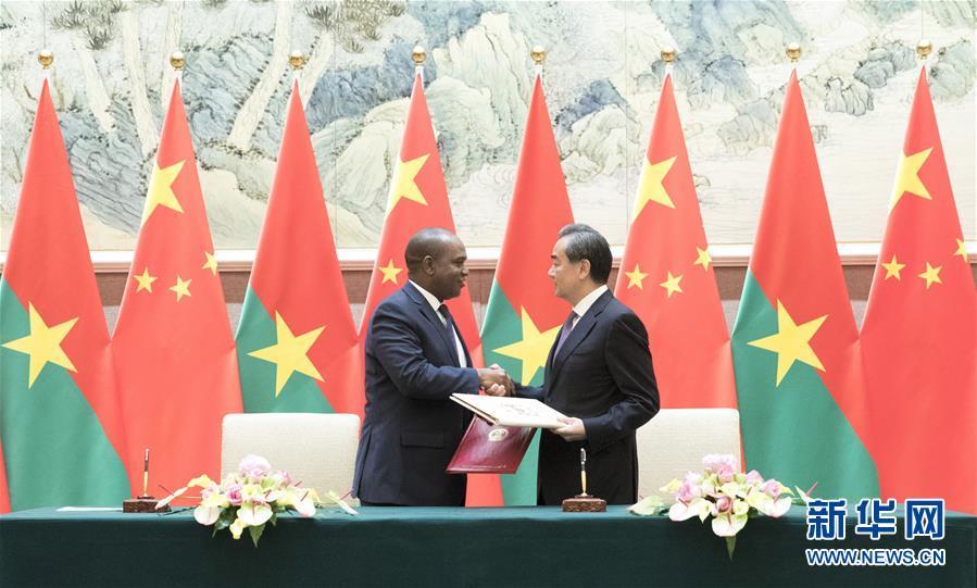 (时政)中华人民共和国与布基纳法索恢复外交关系