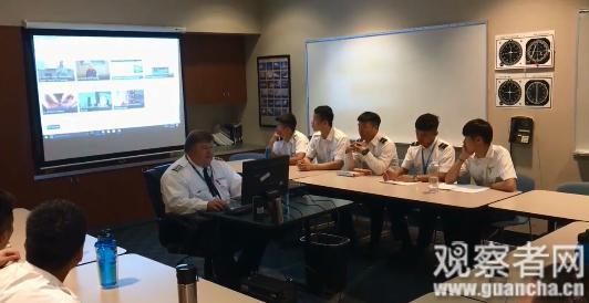 IASCO航校宣传视频截图