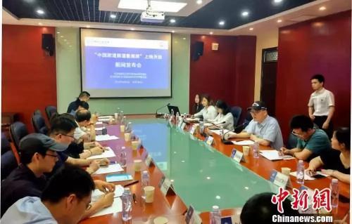 """""""中国家谱族谱数据库""""正式上线新闻发布会 艾启平摄"""
