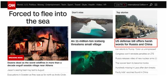 CNN网站截图