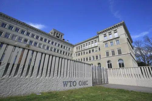 ▲位于瑞士日内瓦的世界贸易组织总部大楼 (新华社记者 徐金泉 摄)