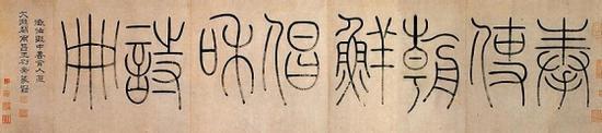 """图为""""奉使朝鲜唱和诗卷""""(韩国文物厅)"""