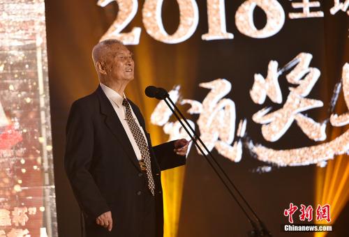"""""""'侨'这40年""""征文活动一等奖获奖者代表、第四届中国侨联主席庄炎林发表获奖感言。<a target='_blank' href='http://www.chinanews.com/' _fcksavedurl='http://www.chinanews.com/' >中新网</a>记者 翟璐 摄"""