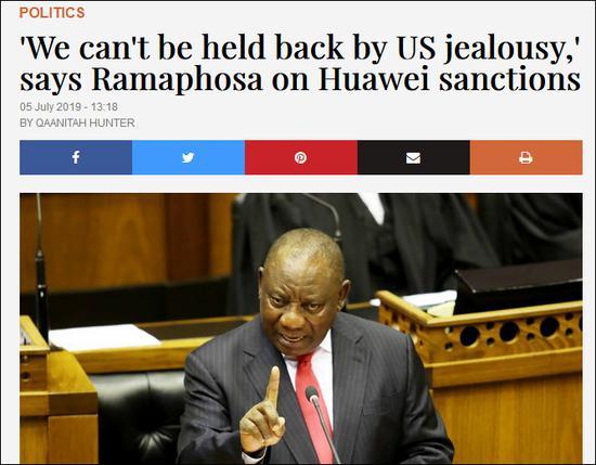 南非《星期日时报》截图