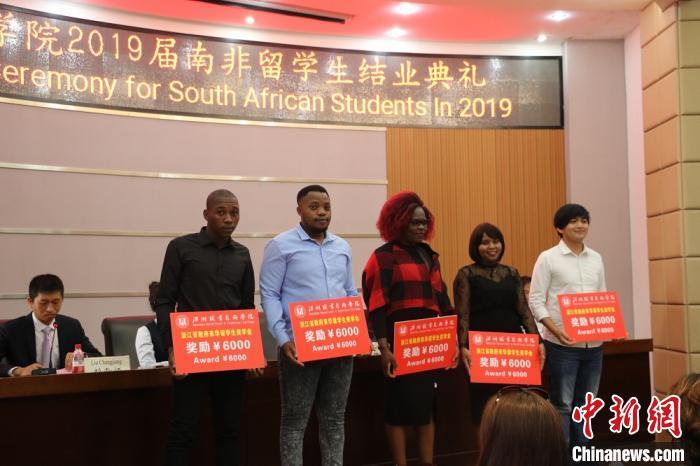 结业典礼上,5名留学生获得了2019年浙江省政府来华留学生奖学金,受到了表彰。 温州职业技术学院供图 摄