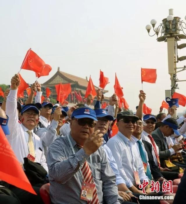 海外侨胞在北京参加庆祝新中国成立70周年大会。<a target='_blank' href='http://www.chinanews.com/' _fcksavedurl='http://www.chinanews.com/'>中新社</a>记者 任海霞 摄