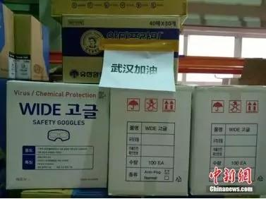 """图为捐赠的物资,贴着""""武汉加油""""。(韵达公司/供)"""