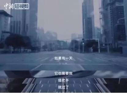 图为歌曲《武汉伢》视频截图