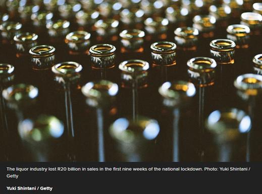 南非禁酒令-每天损失超3亿兰特 一个月损失近100亿兰特