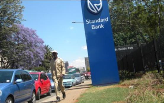 南非标准银行警告-利润将下降50%