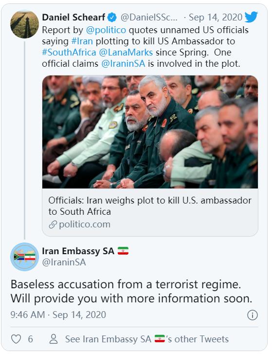 为复仇?伊朗密谋谋杀美国驻南非大使