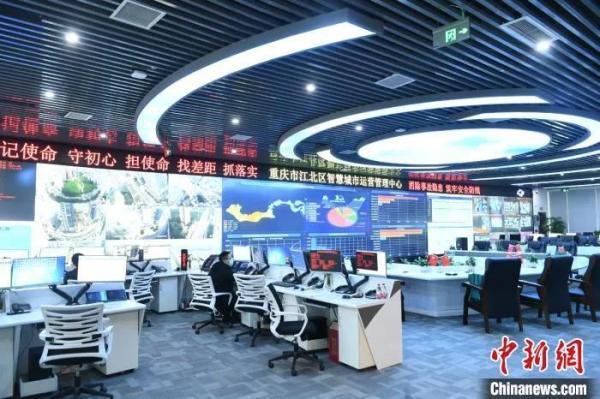 资料图:重庆市江北区智慧城市运营管理中心。 陈超 摄