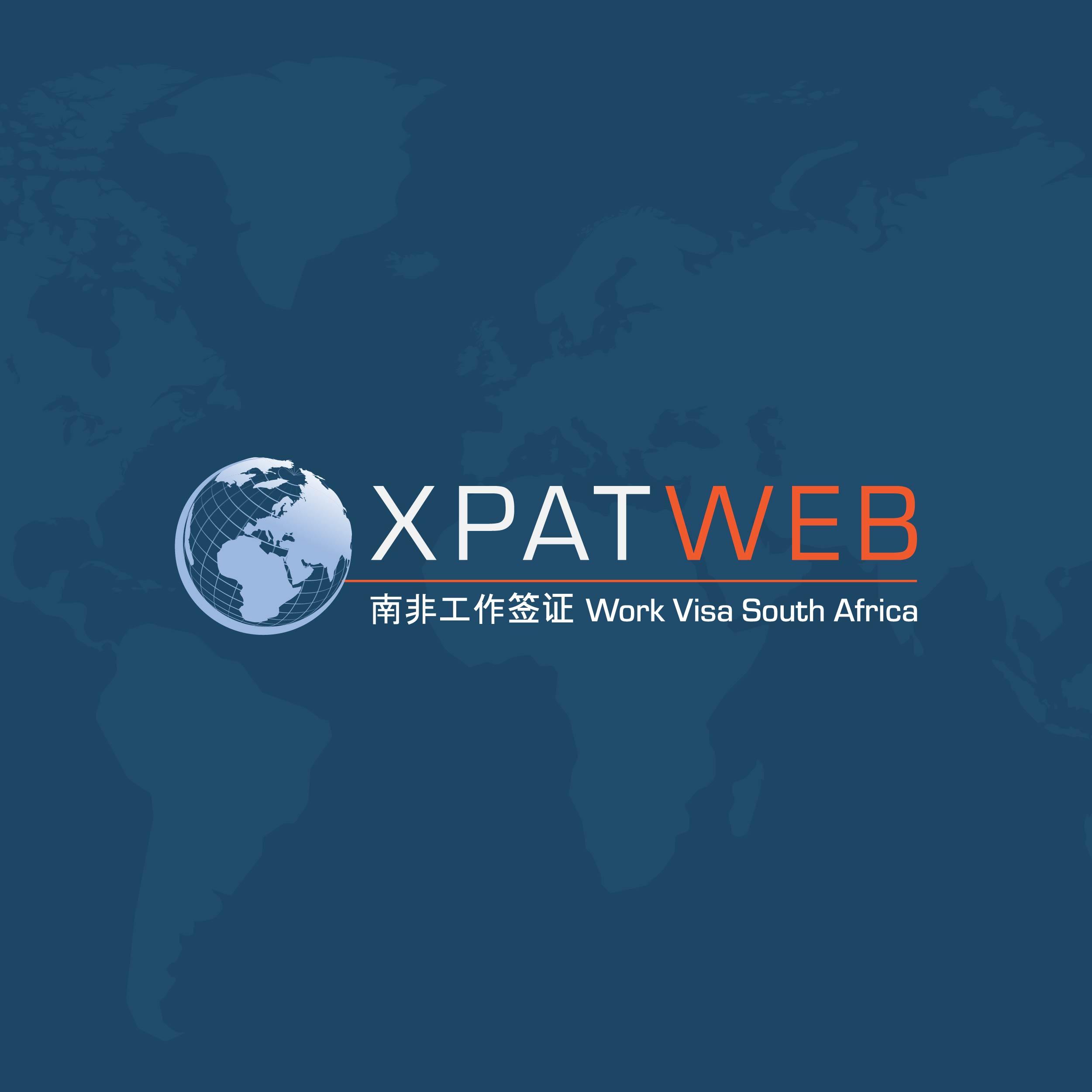 XPATWEB调查揭示了南非企业最需要的十大关键技能