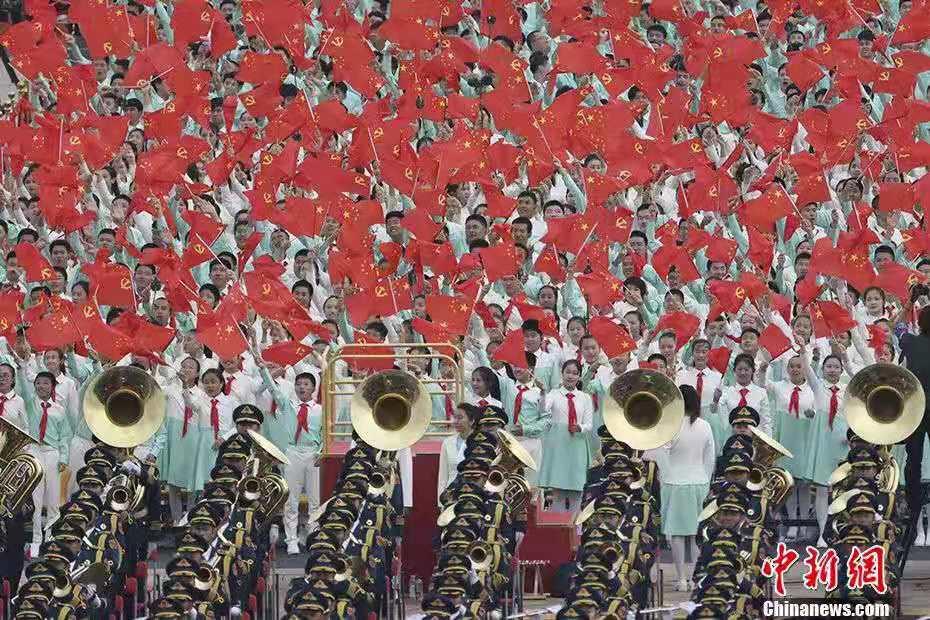 资料图:7月1日上午,庆祝中国共产党成立100周年大会在北京天安门广场隆重举行。<a target='_blank'  data-cke-saved-href='http://www.chinanews.com/' href='http://www.chinanews.com/'>中新社</a>记者 盛佳鹏 摄