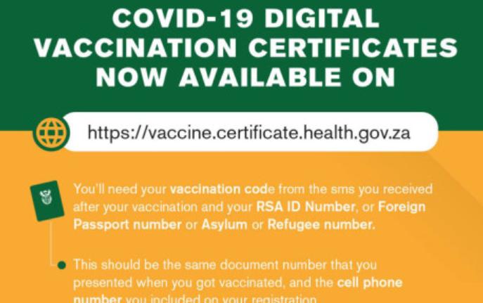 南非疫苗证书!没有收到确认短信 服务台已经准备好提供协助