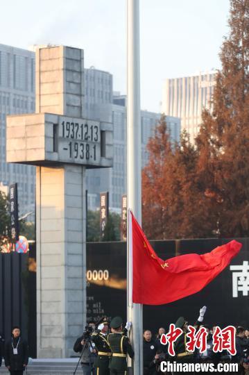 13日上午8时,侵华日军南京大屠杀遇难同胞纪念馆集会广场上举行升国旗、下半旗仪式。 泱波 摄