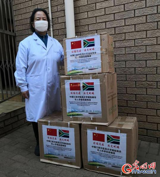 在南非用中医治愈患新冠病华人的故事