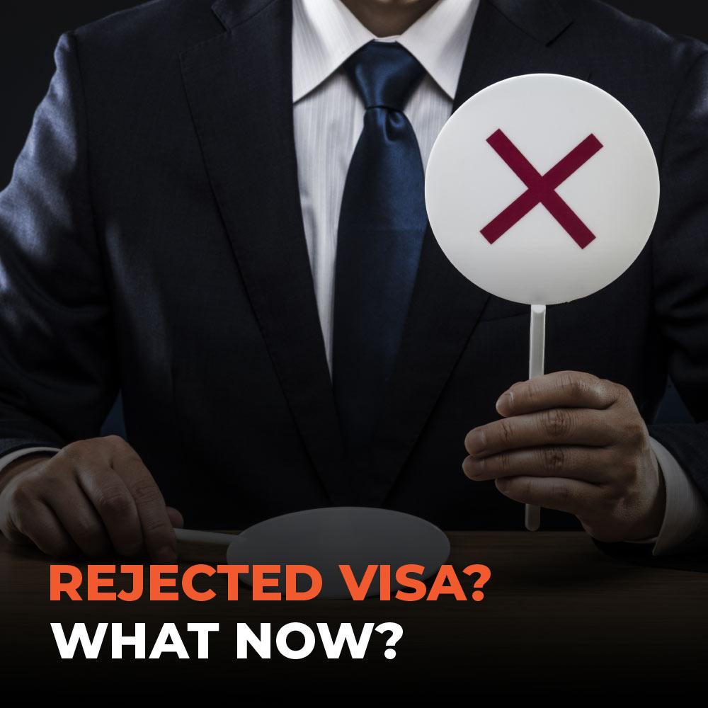 签证被拒?现在怎么办?