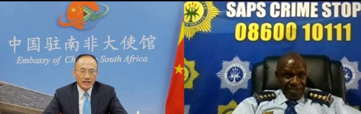 陈晓东大使与南非国