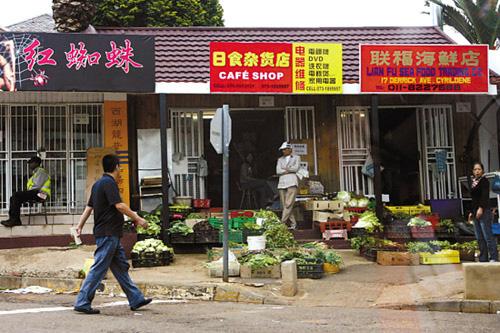 """南非华人:虽常被劫匪""""惦记"""" 也不误挣大钱"""
